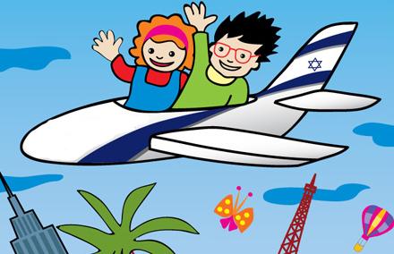 טיסה עם ילדים – טיפים והכנה מראש