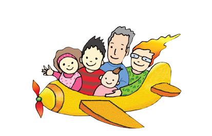 trip_with_kids