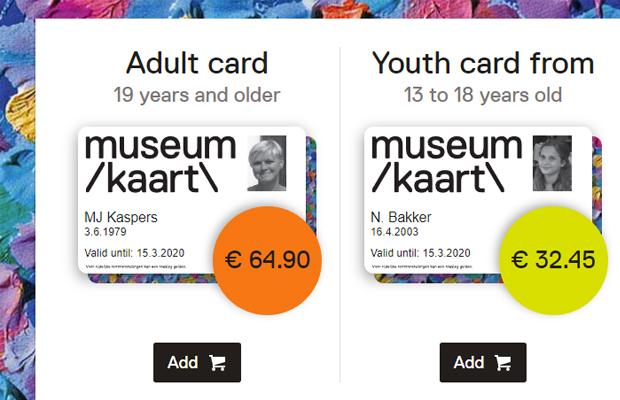כרטיס המוזיאונים ההולנדי